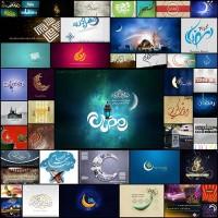 50-ramadan-kareem-wallpapers-2012