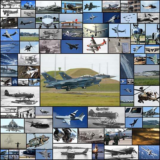 warplane80