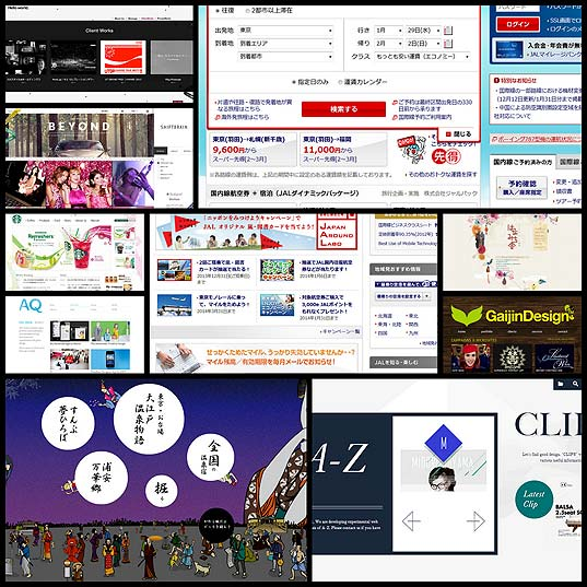 why-japanese-web-design-stands-out-from-the-rest11