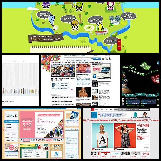 web-design-trends-japanese