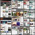 レスポンシブ&マガジンスタイルなBloggerテンプレート(15個+)