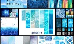 【素材】水系素材・テクスチャ特集【水面・水滴・水泡】---pixiv-Spotlight