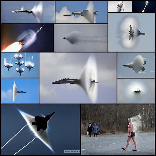 戦闘機などが音速を超えた・・・...
