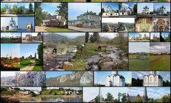 写真Prokudin-ゴルスキーから写真の比較:100年後