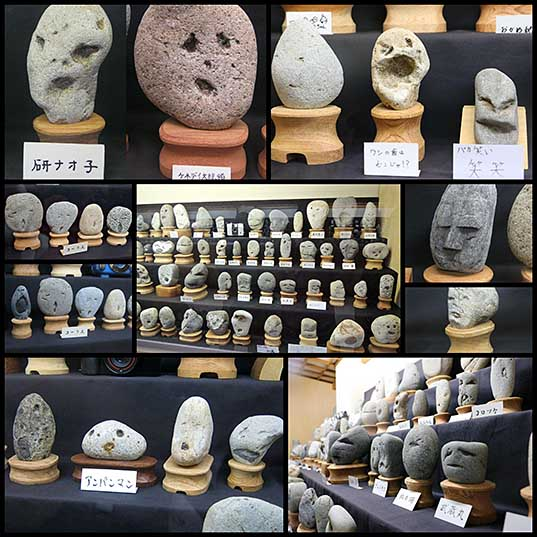 the-japanese-museum-of-rocks-that-look-like-faces-colossal
