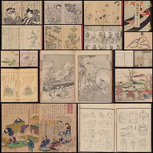 Smithsonian Places Over 1,000 Japanese Books Online Free1