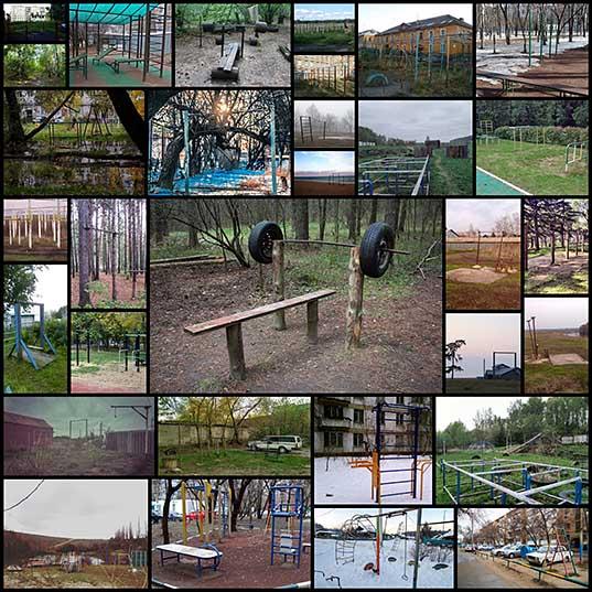 От современных тренажёров до штанг из пеньков в лесу — усреднённый портрет российской спортплощадки