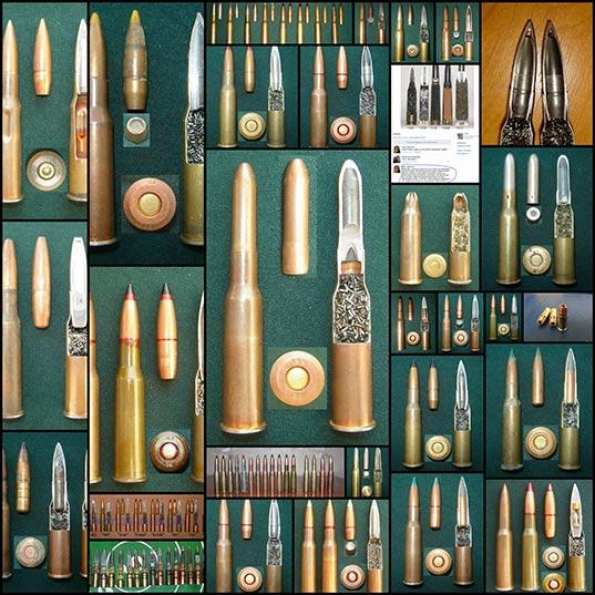 Винтовочный-патрон-7,62х54R